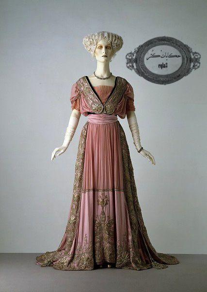 [.. Sua Excelência a era vitoriana ..] - Moda - Moda - Vestidos
