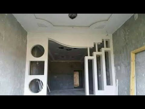 أجمل وأروع وآخر ما كاين في اقواس الجبس 2020 2021 Youtube Ceiling Design Interior Ceiling Design Ceiling Design Modern