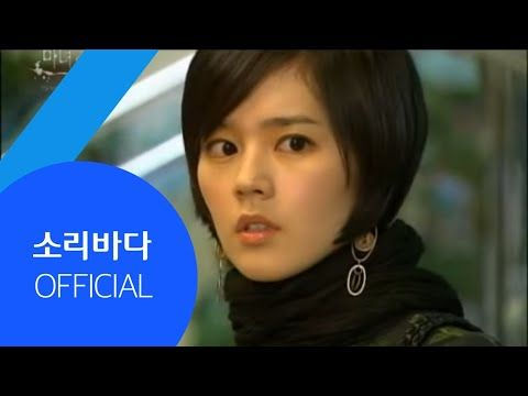 Capitulos Completos De Witch Yoo Hee Gratis Dorama Witch Yoo Hee Capitulos Sub Espanol Para Ver Online Y Descargar Solo In 2020 Incoming Call Incoming Call Screenshot Jiang xiaoyu (chen zheyuan) considers himself the number one villain in town. pinterest