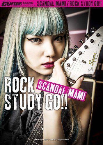 Go!Go!GUITAR Special SCANDAL MAMI ROCK STUDY GO!! Sheet Music
