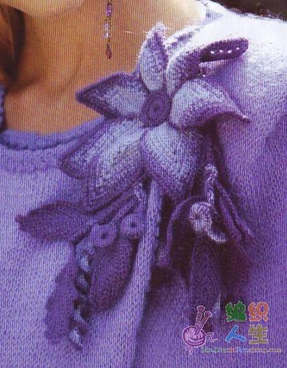 Crochet Flower Brooch - Pattern