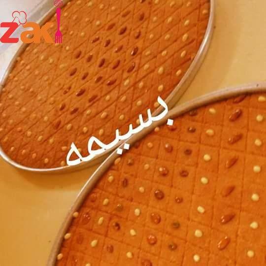 طريقة عمل البسيمة زاكي Ramadan Recipes Cake Recipes Desserts