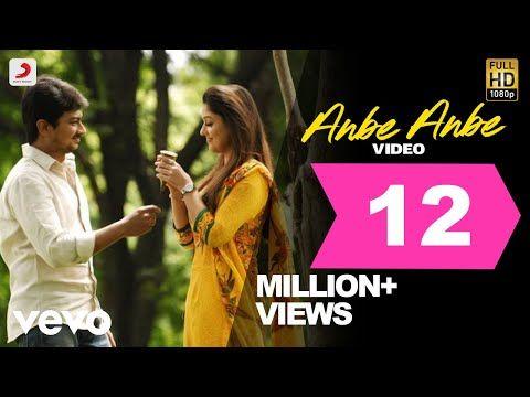 Anbe Anbe Video Udhayanidhi Stalin Nayanthara Harris Jayaraj Youtube Album Songs Video Songs