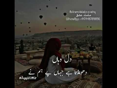 Suno Ek Thi Kanch Ki Gudiya Youtube Cute Love Songs Song Status Funny Whatsapp Status