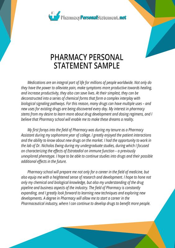 Personal essay for pharmacy schools