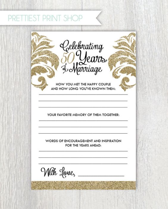 Printable anniversary party sheetsDamask50th anniversary ...