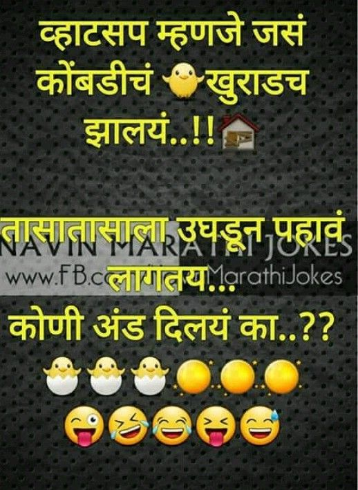 Pin By Bahermathviresh On Quoting Funny Happy Birthday Wishes Happy Birthday Wishes Images Best Funny Jokes