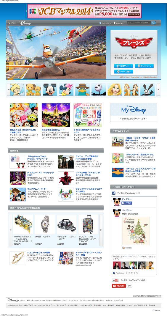ディズニー   Disney.jp