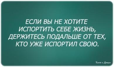 547351_623787177650745_964818671_n.jpg (389×230)