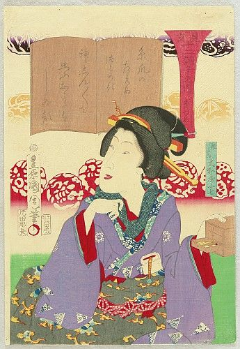 Kunichika Toyohara 1835-1900 - Twelve Melodies Parodied - Itozume - artelino Art Auctions.