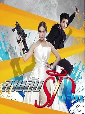 Phim Nàng Ế PK Chàng Ế