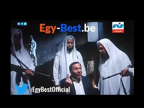 the office egybest