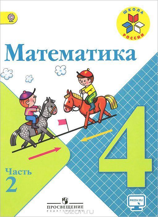 Решебник к практичным работам по географии 8 класс украина