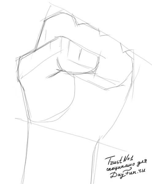 How To Draw A Fist Step By Step 2 How To Draw Hands Hand Drawing Reference Drawing Techniques