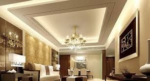 30 Best Living Room Decoration Ideas With Images Bedroom False