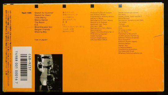 The Durutti Column, Domo Arigato (VHS Tape), 1985 by 8vo.