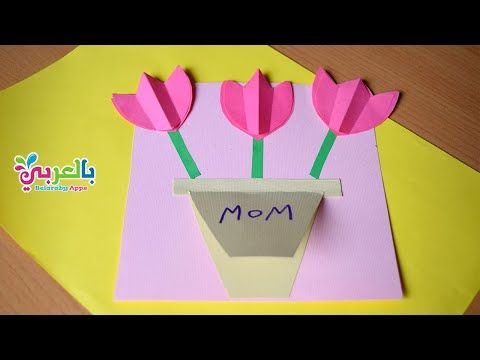 Paper Flower Mothers Day Card Crafts For Kids Belarabyapps Mothers Day Crafts For Kids Mothers Day Crafts Mothers Day Cards