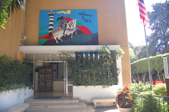 American Community School, Beirut