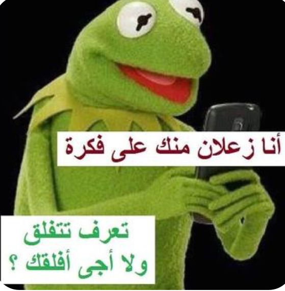 Pin By Habiba Eletreby On 4a7t Ma7t Mystic Messenger Characters Arabic Funny Funny