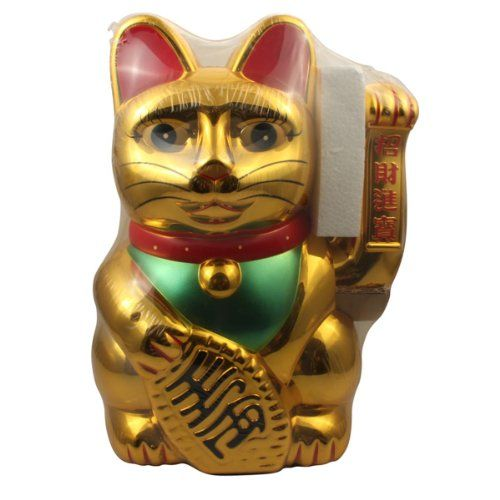 Superfreak Winkekatze Gluckskatze Winkende Katze Maneki Neko Farbe Gold Grosse 30cm Grosse Hohe Ca 30 Cm Farbe Gold Material Maneki Neko Gluckskatze Neko