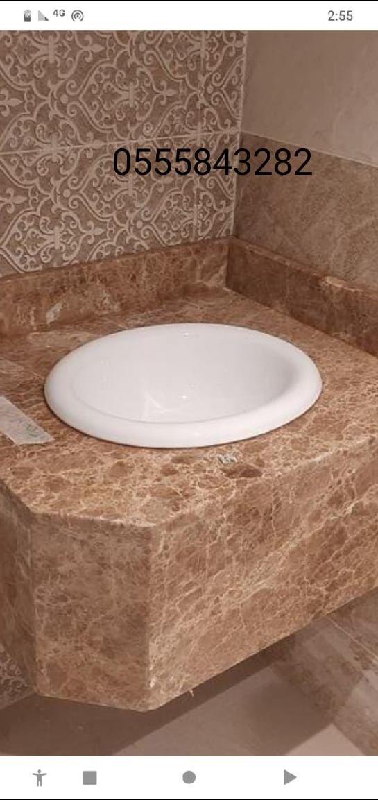 مغاسل رخام حمامات الرياض جديد Home Decor Sink Decor