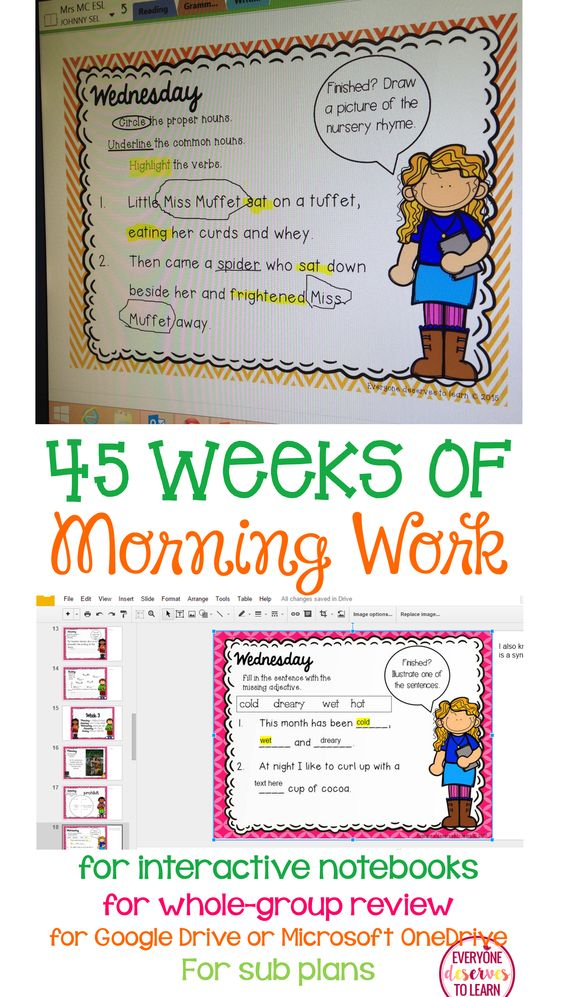 independent morning work, great for 3rd and 4th graders. get the bundle!:
