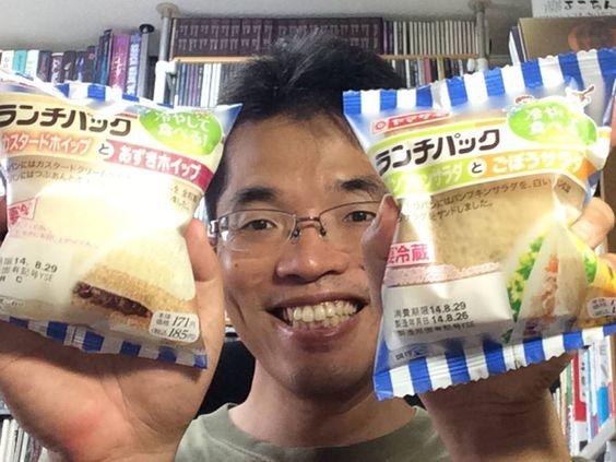冷やして食べる『ランチパック カスタードホイップとあずきホイップ』、『ランチパック パンプキンサラダとごぼうサラダ』が8/26からローソン限定で新発売、 http://yokotashurin.com/etc/201408.html