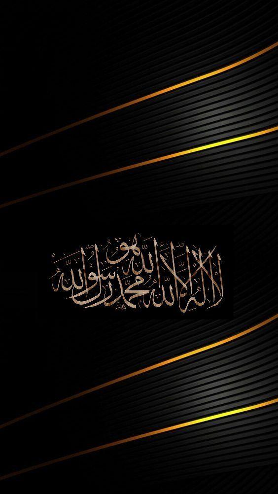 Gömülü Di 2020 Kaligrafi Islam Seni Kaligrafi Dan Seni Arab