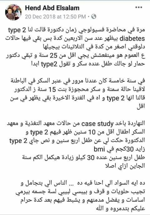 Pin By فاطمة حسن علي منصور On Words Words Math Math Equations