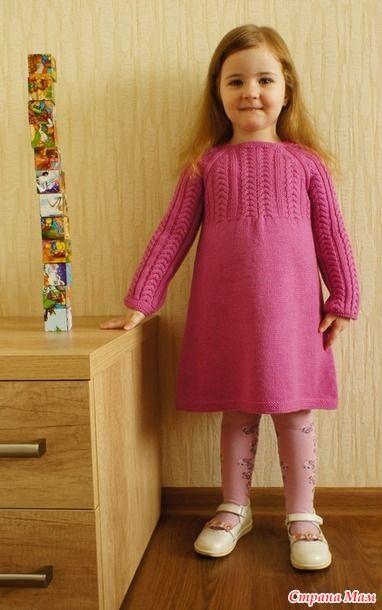 Девушка в красных черевичках и сарафане фото 681-579