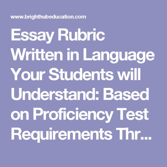 Typed Narrative Essay Rubric - Free Reading Worksheets