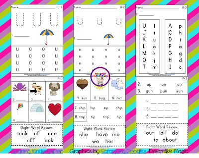 FREE phonics sheets for the letter Uu