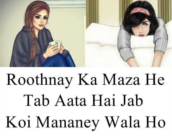 Pin by SaVeRa MuGhAl. on PoEtry N quOtes...!$!   Pinterest
