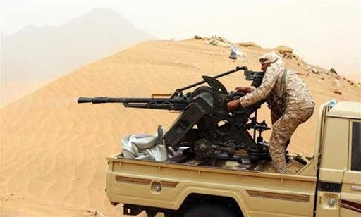 Pin On اخبار قناة اليمن