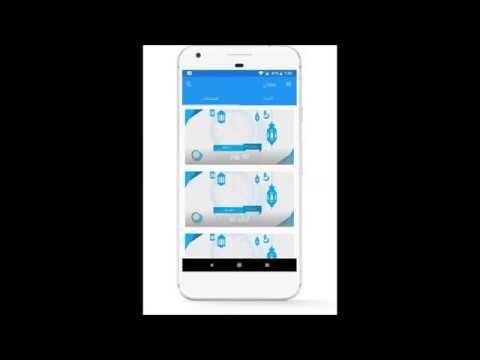 تطبيق مسلسلات وبرامج رمضان 2018 Electronic Products Phone Electronics