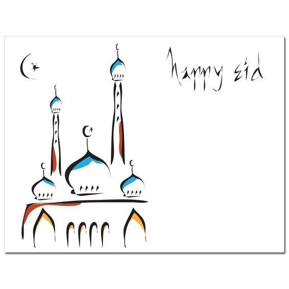 Pinterestu0027teki 25u0027den Fazla En Iyi Eid 2016 Saudi Fikri   Eid Card  Templates  Eid Card Templates