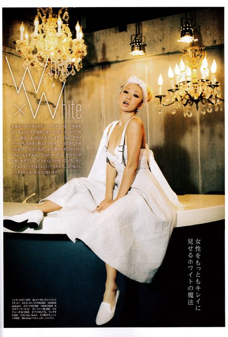 #KodaKumi in Edge Style November 2013
