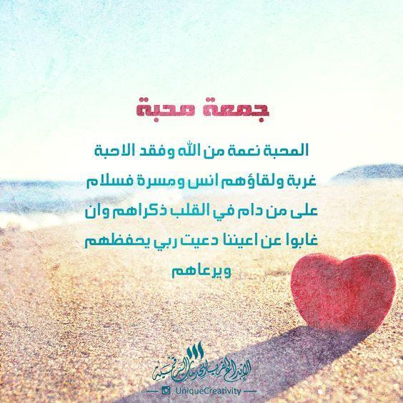 صور جمعة مباركة جديدة وإسلامية منوعة 2018 Blessed Friday Beautiful Quran Quotes Jumma Mubarak Images