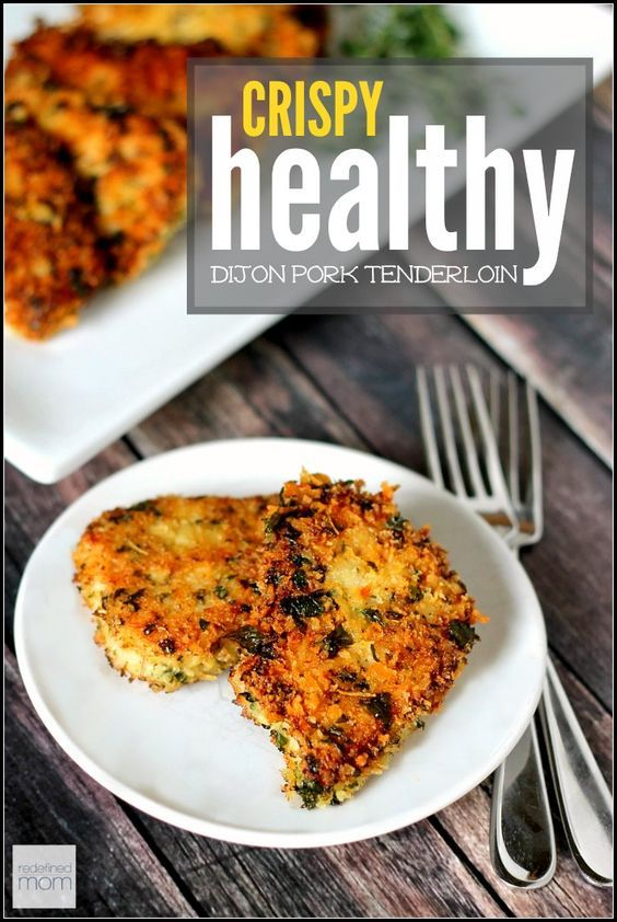 Healthy low fat pork tenderloin recipe