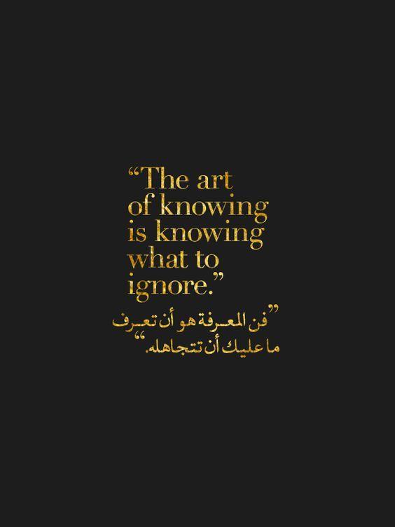 صور فيس من أجمل وأروع صور فيس بوك مع خلفيات Hd بفبوف Words Quotes Quotations Islamic Love Quotes