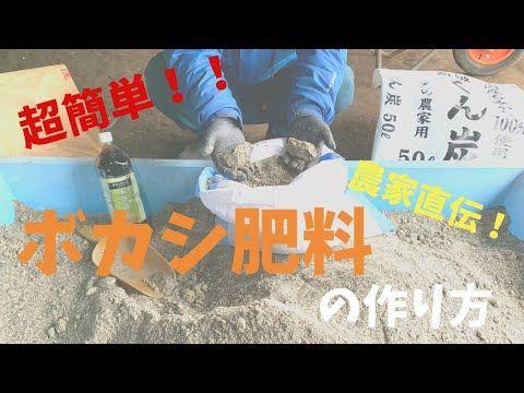 作り方 籾殻 くん 炭 臼井健二さんに教わる「ぬかくどストーブ作り」