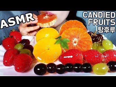 """Candied Fruits Tanghulu Orange Grape Strawberry Asmr ʳ¼ì¼ ̓•í›""""루 ̘¤ëŒì§€ ͏¬ë"""" ˔¸ê¸° ˨¹ë°© Youtube Asmr recipe candied fruit eating sounds mukbang no talking tanghulu. pinterest"""