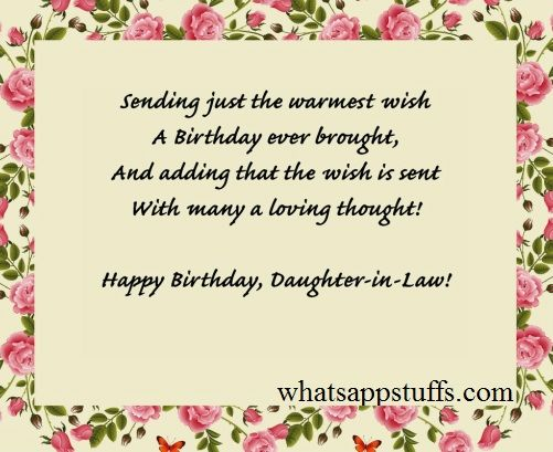 Pin by Linda Dyer on cards Pinterest – Happy Birthday Daughter in Law Cards