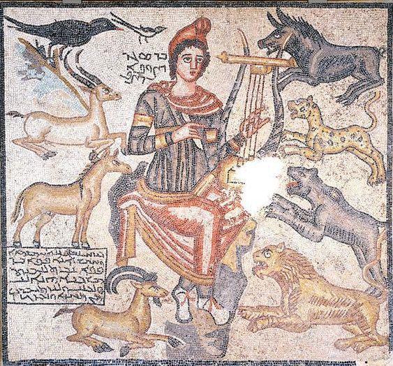 Orpheus taming wild animals,  Dallas Museum of Art  Roman marble mosaic, A.D. 194; Eastern Roman Empire, near Edessa