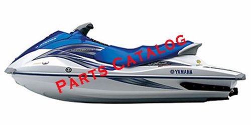 Yamaha Waverunner Gp1200r Parts Catalog Manual Service Manuals Club In 2020 Yamaha Waverunner Waverunner Yamaha