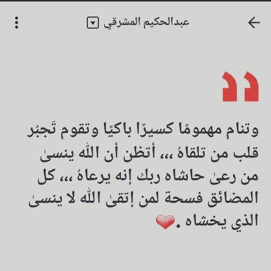 يا الله Arabic Calligraphy Lcy Calligraphy