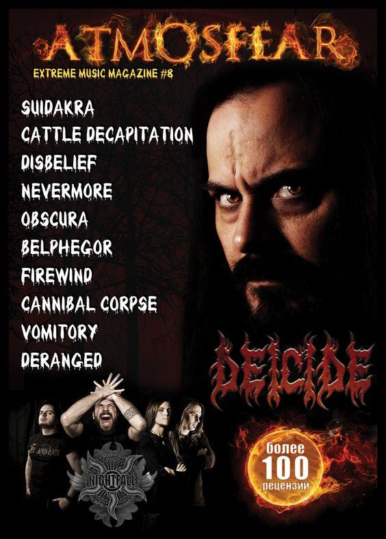 heavy metal magazines | Metal Odyssey > Heavy Metal Music Blog