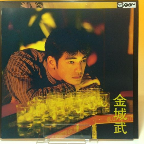 Chungking Express (1994) COLM-6159 LaserDisc LD Laser Disc NTSC OBI Japan 67-009