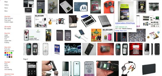 mobile batteries india