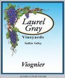 This is my favorite local wine!  Laurel Grey is a beautiful, family run vineyard in the Yadkin Valley area (west of Winston-Salem, NC).